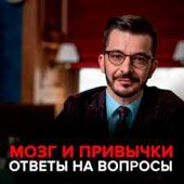Мультфильм Kurpatov Andrey