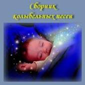 Мультфильм Baby Relax Channel Россия