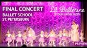 Мультфильм Ballet school. Школа балета Lil Ballerine.
