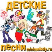 Мультфильм Детский Мир