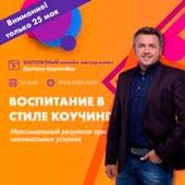 Мультфильм Дмитрий Карпачев