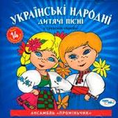 Мультфильм HeyKids - Дитячі пісні