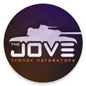 Канал Джова (Jove)