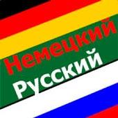 Мультфильм Немецкий. Юлия Шнайдер