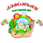 Мультфильм Ладоньки-Ладоньки - мультики українською мовою
