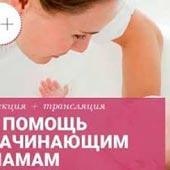 Мультфильм Мамина Школа