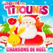 Мультфильм Французский. Monde des Titounis